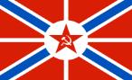 1917-1924гг. – гюйс (носовой флаг) ВМФ СССР и РСФСР