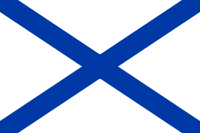 Андреевский флаг с 2001