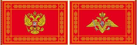 Знамя Сухопутных войск
